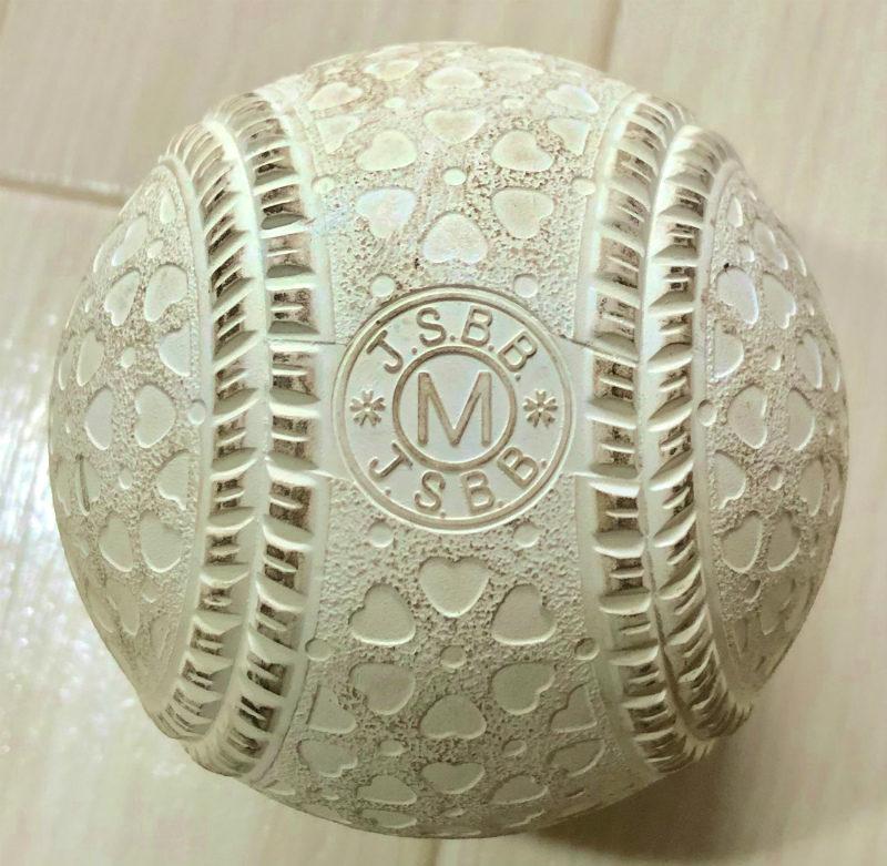 軟式ボールM球