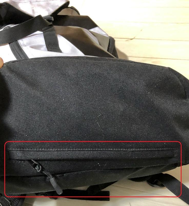 レインカバー収納ポケット